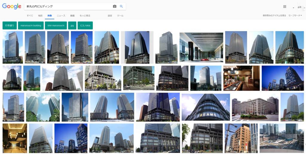 9616413d4cc0eae69561494493f350c4-e1528117479661-1024x517 ビルをマイクラでかっこよく作る!デザイン、建築方法、全部お教えします。|マイクラ家図鑑