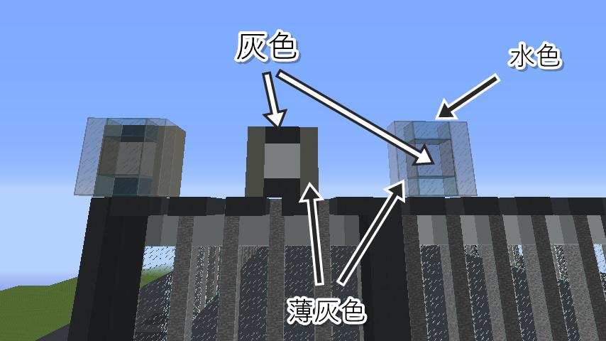 9f0781cd773f64d5233e9153716b958e-1 ビルをマイクラでかっこよく作る!デザイン、建築方法、全部お教えします。|マイクラ家図鑑