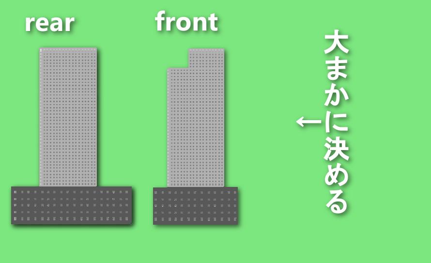 biru- ビルをマイクラでかっこよく作る!デザイン、建築方法、全部お教えします。|マイクラ家図鑑