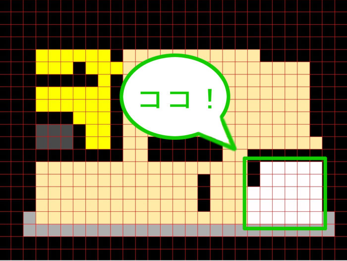 0cf4a889de0d387ed28a93332f381c7f ー コンクリートブロック を使って、 豆腐建築 をオシャレにー | マイクラ家図鑑