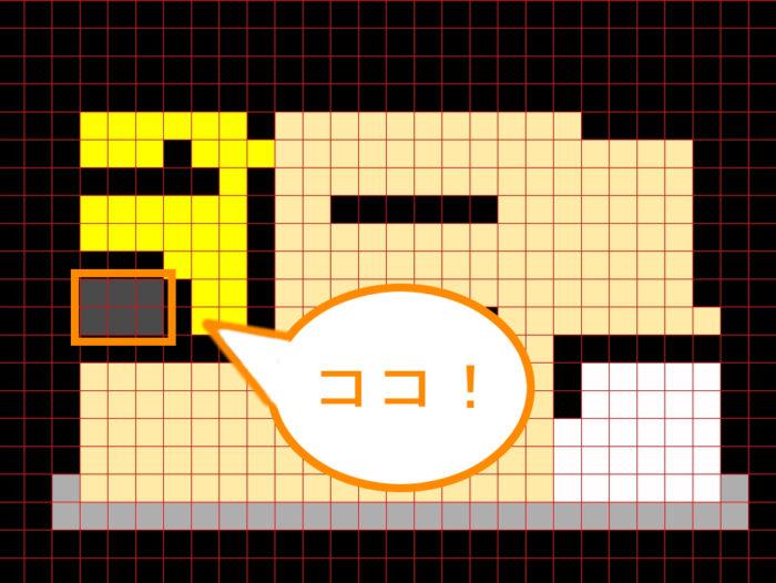 4b3b30a0cc04cd0d128795229f062e9c ー コンクリートブロック を使って、 豆腐建築 をオシャレにー | マイクラ家図鑑