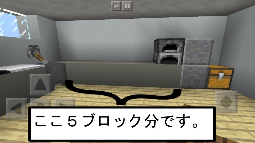6f7237f812b4dc34cab683241afef186-1-1024x576 ー コンクリートブロック を使って、 豆腐建築 をオシャレにー | マイクラ家図鑑