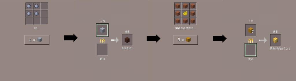mincraft-pe-apdate-1.1-photo-e1496501146605-1024x281 【新アプデ】 建築には必須 ブロック コンクリート 、 彩釉ブロック を解説してみる。【MCPE1.1】