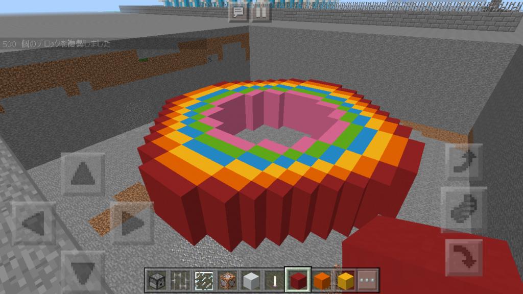 3257275e75990e905a3d83ee4138452b-1-1024x576 複雑な曲面も簡単に作れる! タワービル 建築講座