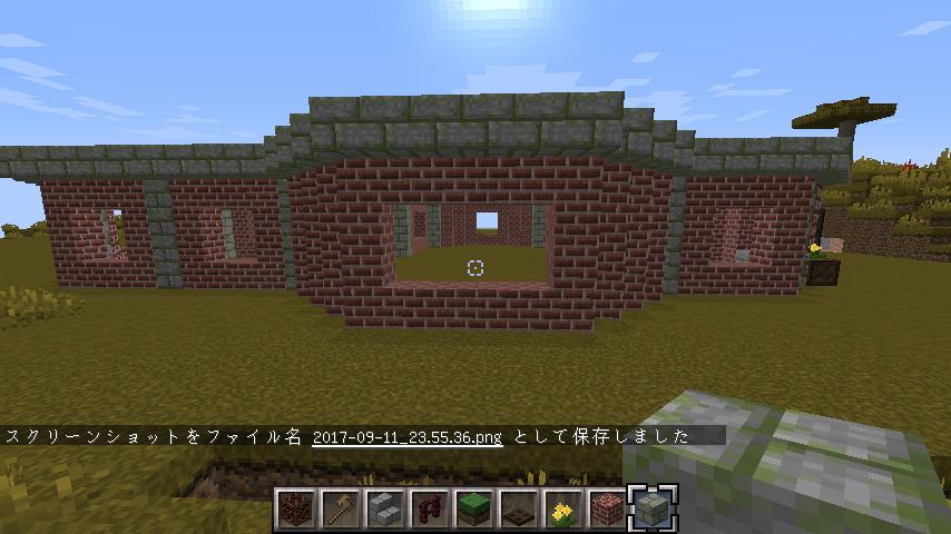 7621e5d0523b561190d9e796d4c85c4b おしゃれな レンガ建築 の作り方、お教えします!