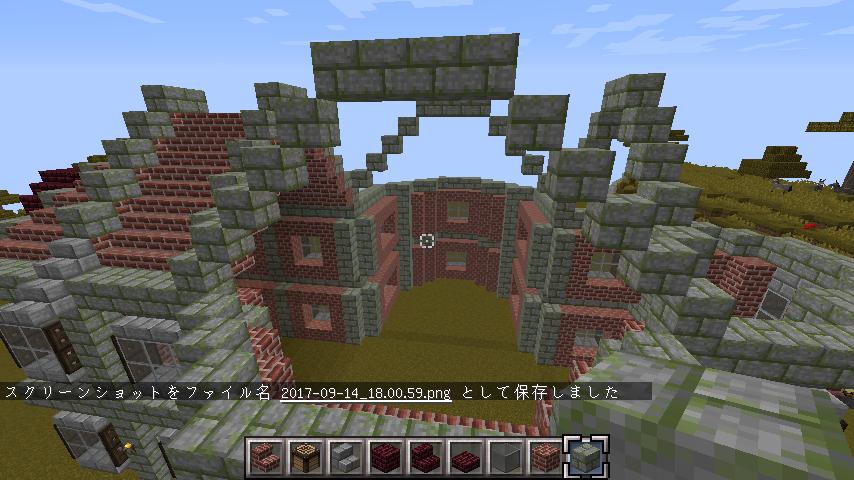 be2e6cedb36b776370ed454342df4b5c おしゃれな レンガ建築 の作り方、お教えします!