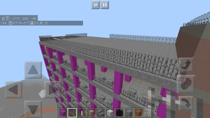 minecraft-shopping-mall_38 ショッピングモール は都市づくりに必須!ビルと駐車場の作り方教えます。【 マイクラ 】