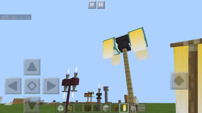 minecraft-street-light_15 街灯 であなたのワールドはもっとよくなる!? おしゃれな街灯,計17個紹介します。