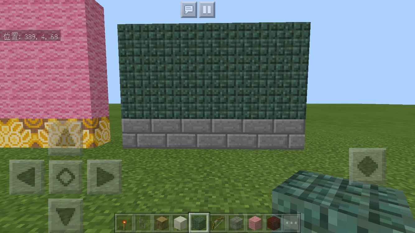minecraft-walls_02 壁 のデザインでおしゃれハウスか決まる!?壁のデザイン12個まとめました。【 マイクラ 】