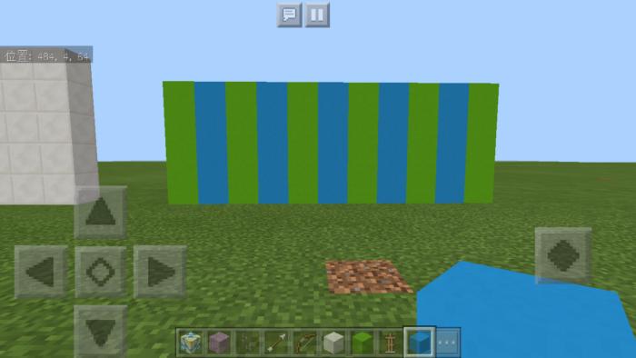 minecraft-walls_04 壁 のデザインでおしゃれハウスか決まる!?壁のデザイン12個まとめました。【 マイクラ 】