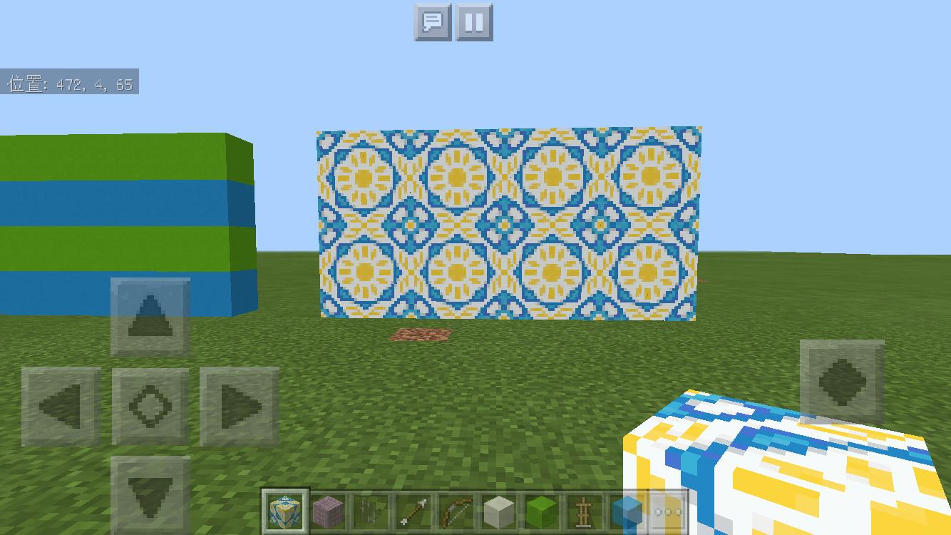 minecraft-walls_07 壁 のデザインでおしゃれハウスか決まる!?壁のデザイン12個まとめました。【 マイクラ 】