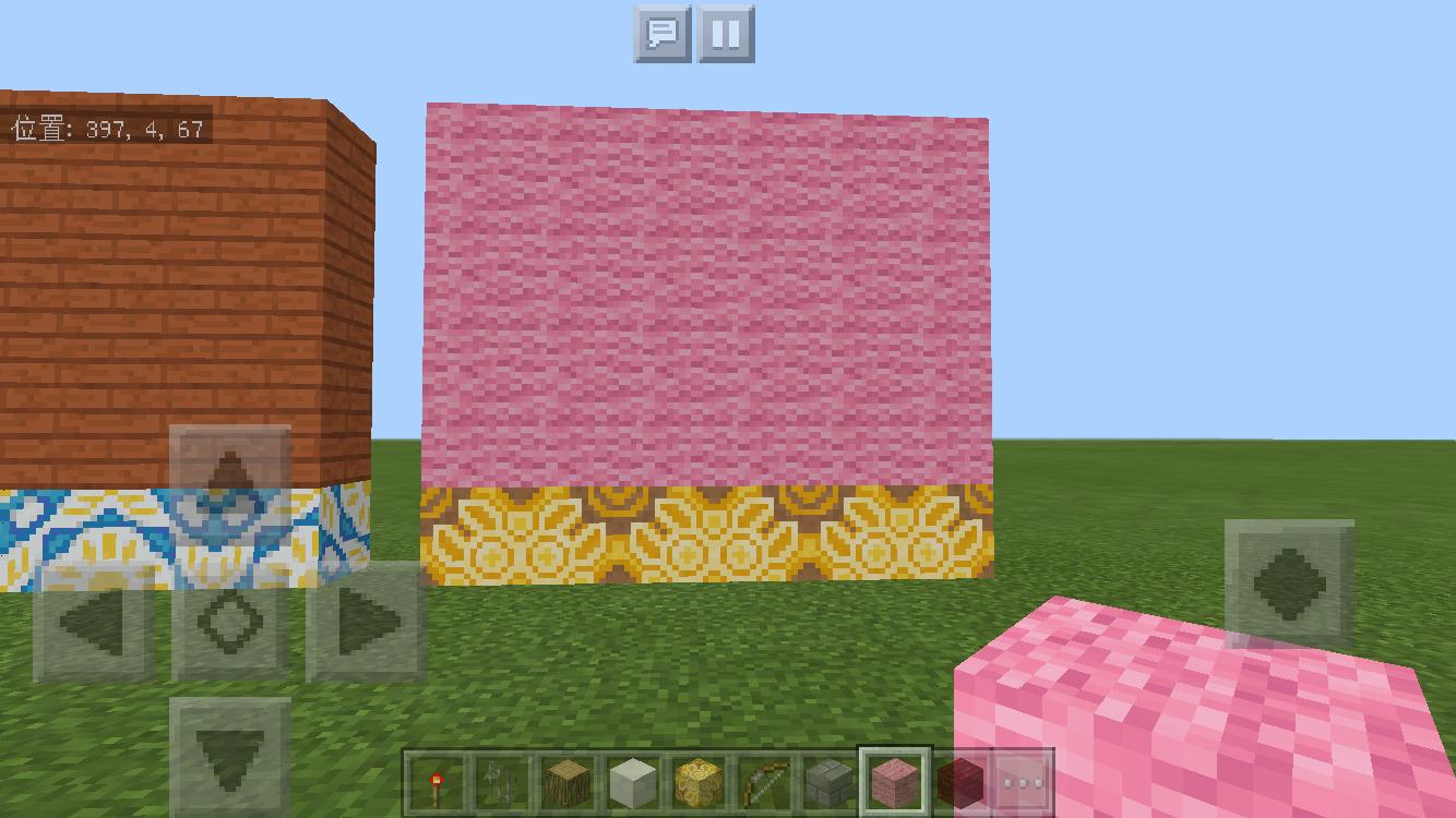 minecraft-walls_09 壁 のデザインでおしゃれハウスか決まる!?壁のデザイン12個まとめました。【 マイクラ 】
