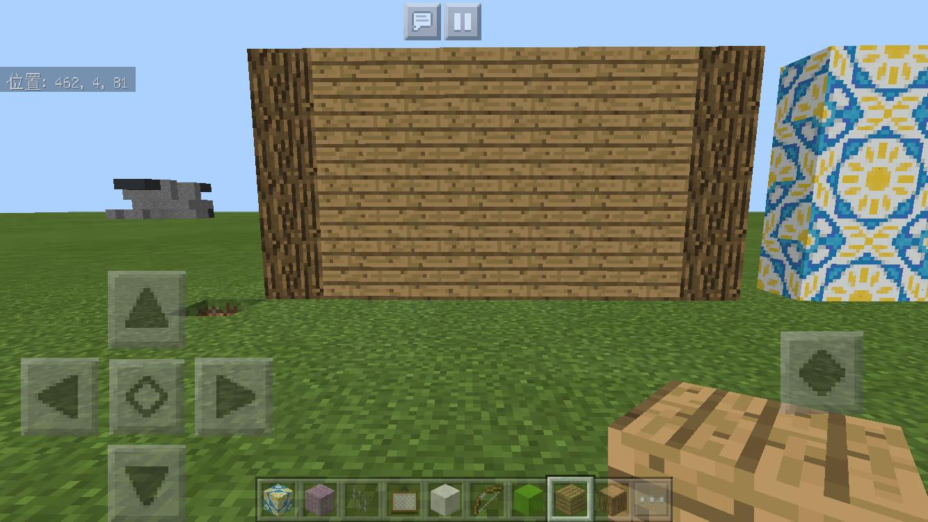 minecraft-walls_10 壁 のデザインでおしゃれハウスか決まる!?壁のデザイン12個まとめました。【 マイクラ 】