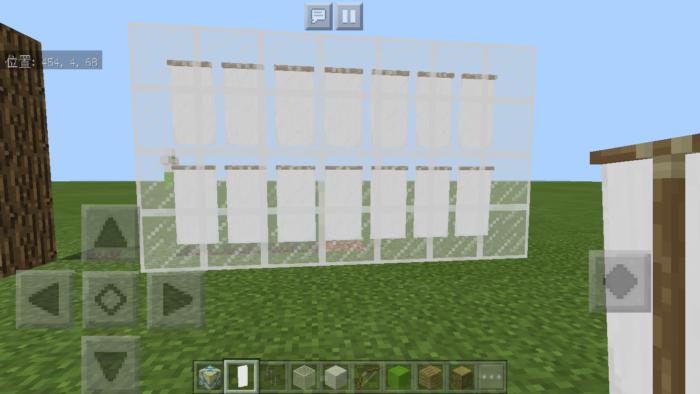 minecraft-walls_13 壁 のデザインでおしゃれハウスか決まる!?壁のデザイン12個まとめました。【 マイクラ 】