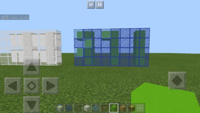 minecraft-walls_16 壁 のデザインでおしゃれハウスか決まる!?壁のデザイン12個まとめました。【 マイクラ 】