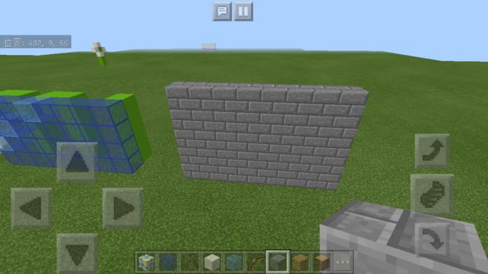 minecraft-walls_17 壁 のデザインでおしゃれハウスか決まる!?壁のデザイン12個まとめました。【 マイクラ 】