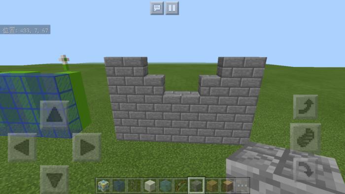 minecraft-walls_18 壁 のデザインでおしゃれハウスか決まる!?壁のデザイン12個まとめました。【 マイクラ 】