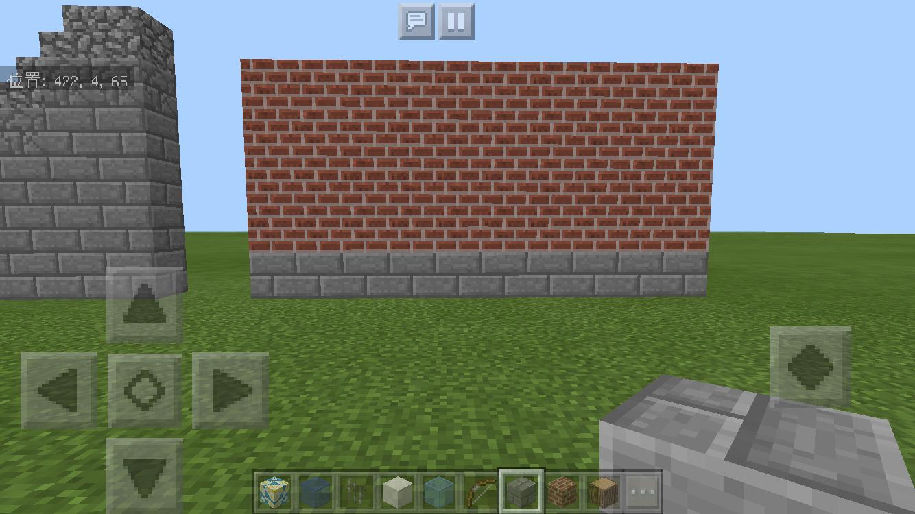 minecraft-walls_23 壁 のデザインでおしゃれハウスか決まる!?壁のデザイン12個まとめました。【 マイクラ 】