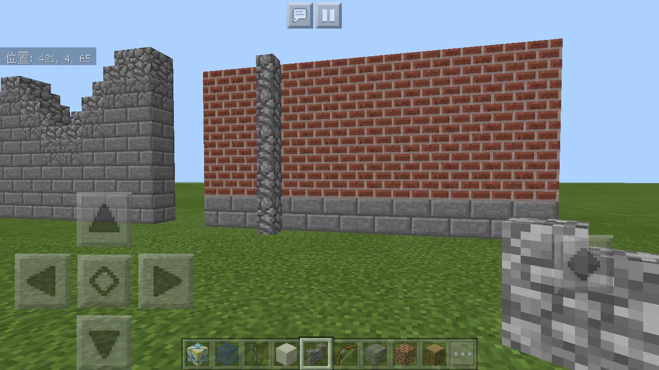 minecraft-walls_24 壁 のデザインでおしゃれハウスか決まる!?壁のデザイン12個まとめました。【 マイクラ 】