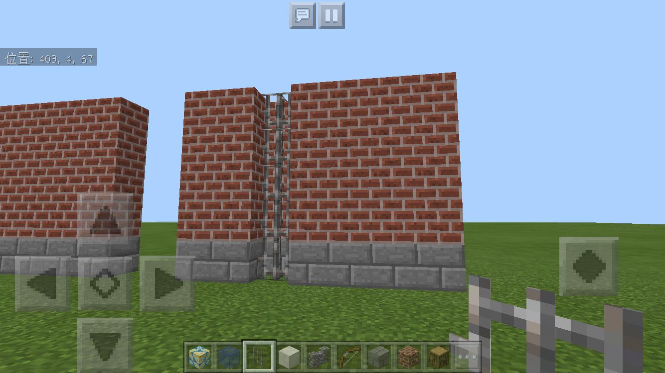 minecraft-walls_26 壁 のデザインでおしゃれハウスか決まる!?壁のデザイン12個まとめました。【 マイクラ 】