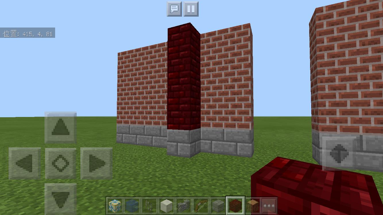 minecraft-walls_28 壁 のデザインでおしゃれハウスか決まる!?壁のデザイン12個まとめました。【 マイクラ 】