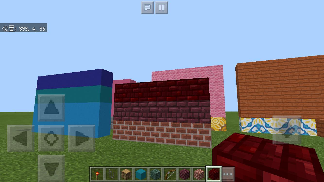 minecraft-walls_30 壁 のデザインでおしゃれハウスか決まる!?壁のデザイン12個まとめました。【 マイクラ 】