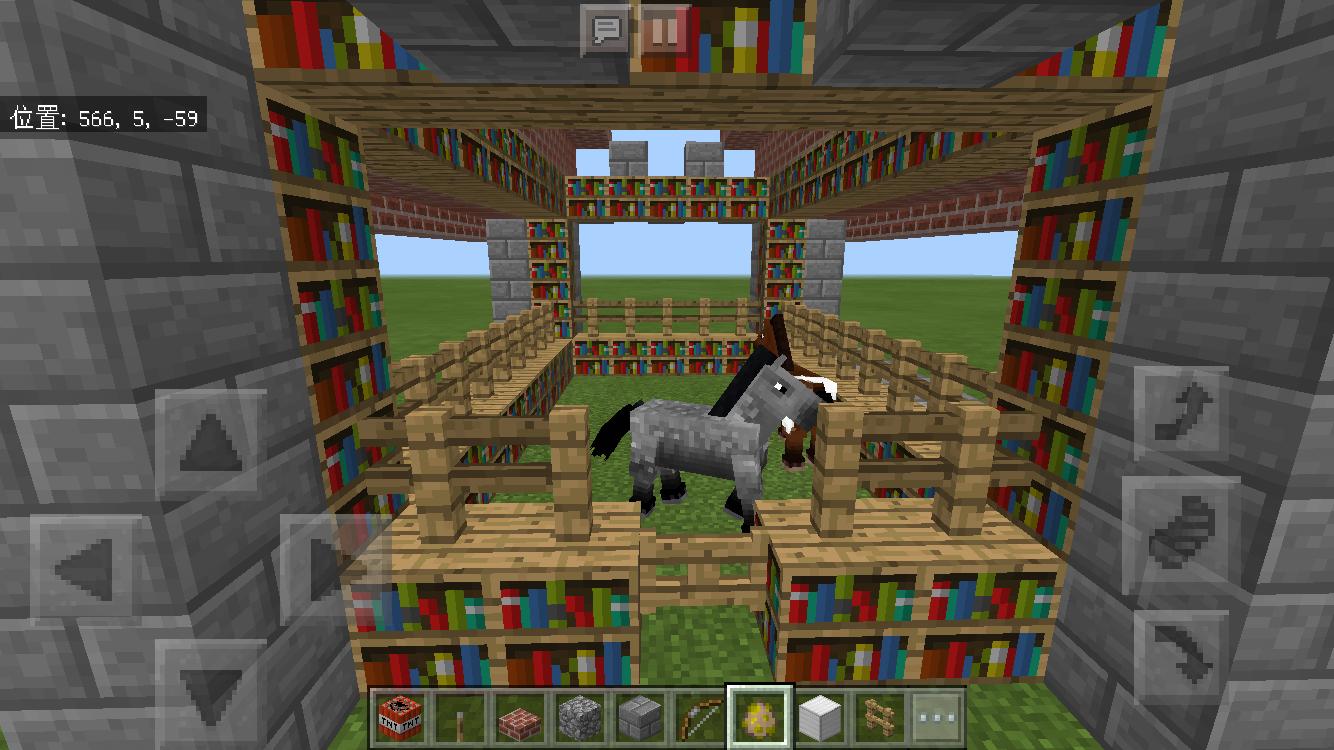 minecraft-horse-_08 馬 小屋のひと味違った作り方を4つ厳選して紹介!-マイクラ家図鑑