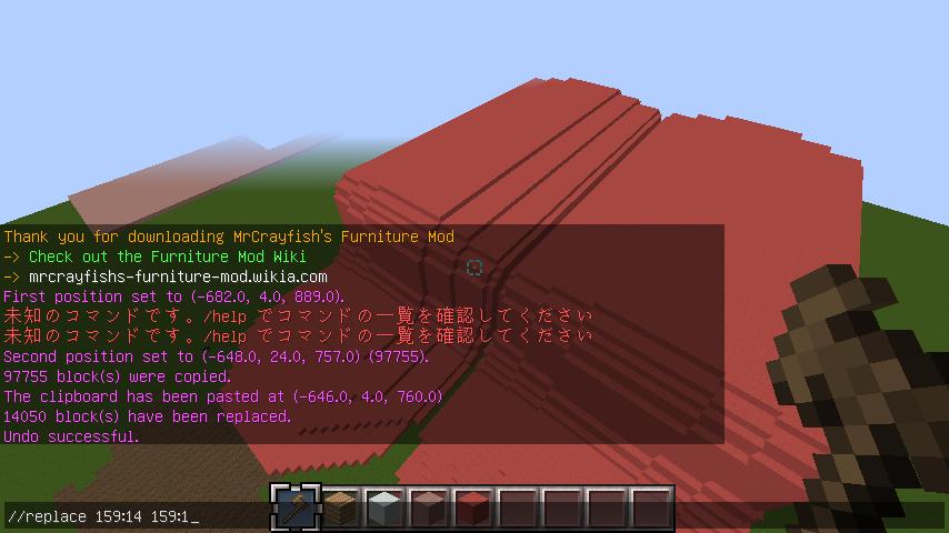 minecraft-sushi_36 寿司 をマイクラで再現しよう!寿司の作り方講座 | マイクラ家図鑑