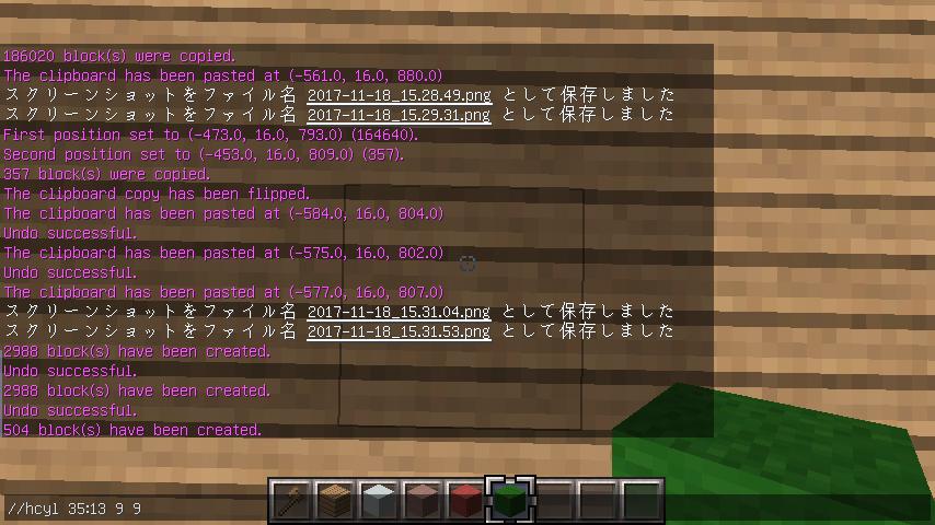 minecraft-sushi_48 寿司 をマイクラで再現しよう!寿司の作り方講座 | マイクラ家図鑑