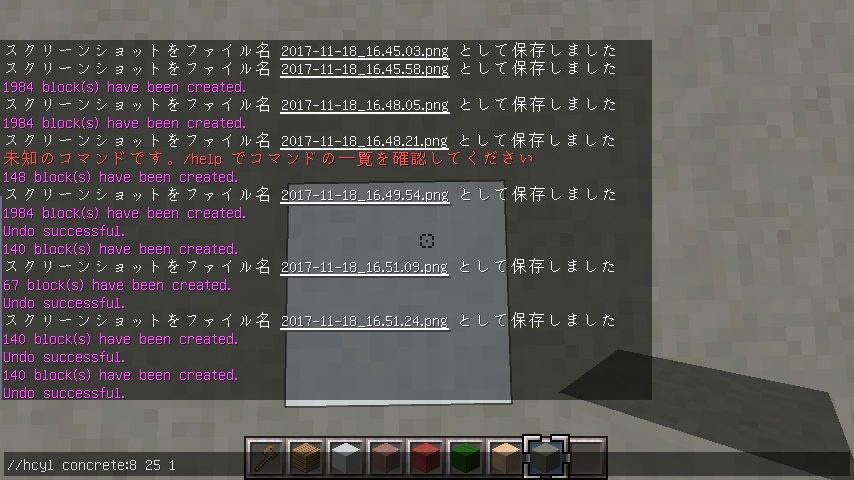 minecraft-sushi_60 寿司 をマイクラで再現しよう!寿司の作り方講座 | マイクラ家図鑑