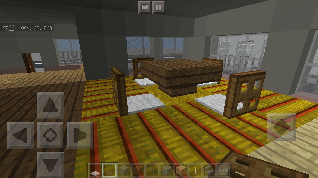 minecraft-two-storied-house_19 2階建ての家 をレトロっぽく作る方法   マイクラ家図鑑