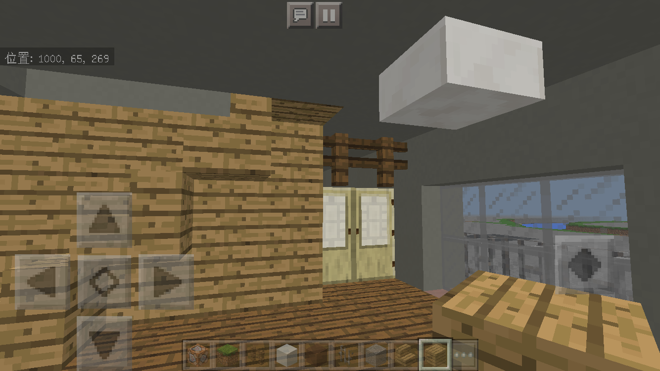 minecraft-two-storied-house_27 2階建ての家 をレトロっぽく作る方法   マイクラ家図鑑
