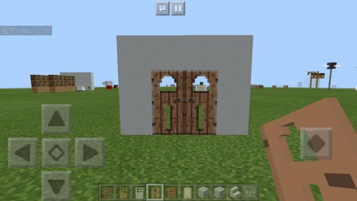 minecraft-door ドア 周りをオシャレにする! 玄関 のデザイン16個を一気に紹介します。|マイクラ家図鑑