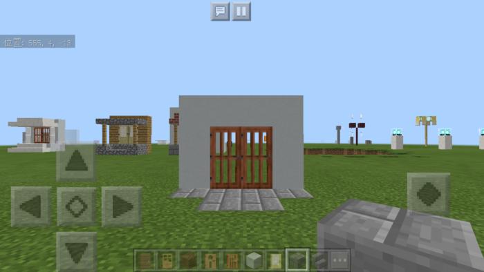 minecraft-door_12 ドア 周りをオシャレにする! 玄関 のデザイン16個を一気に紹介します。|マイクラ家図鑑