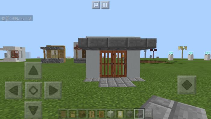 minecraft-door_13 ドア 周りをオシャレにする! 玄関 のデザイン16個を一気に紹介します。|マイクラ家図鑑