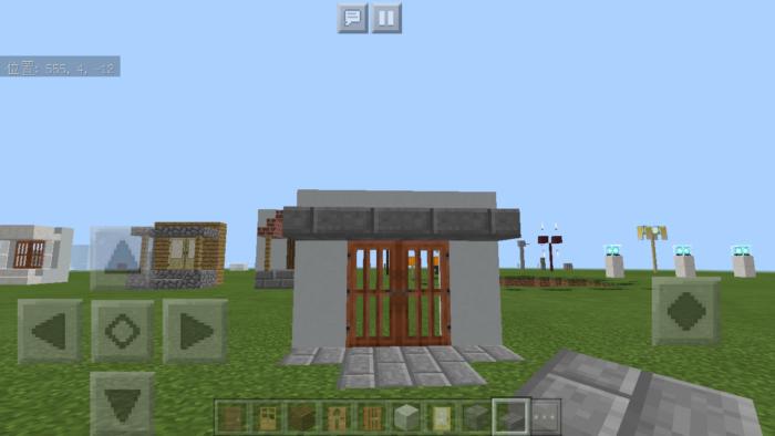 minecraft-door_14 ドア 周りをオシャレにする! 玄関 のデザイン16個を一気に紹介します。|マイクラ家図鑑