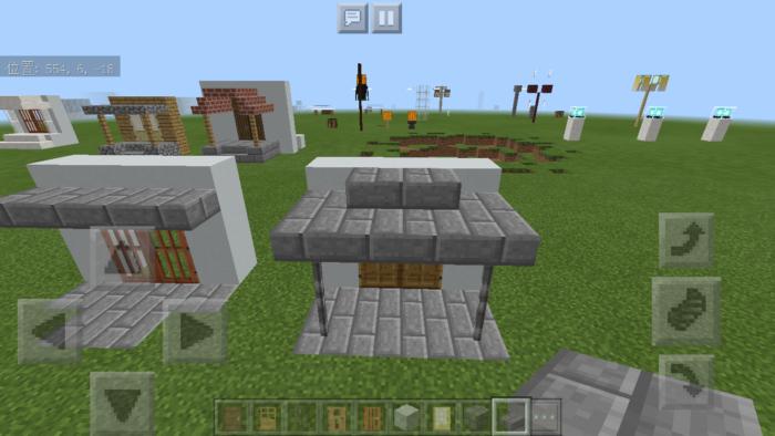 minecraft-door_16 ドア 周りをオシャレにする! 玄関 のデザイン16個を一気に紹介します。|マイクラ家図鑑