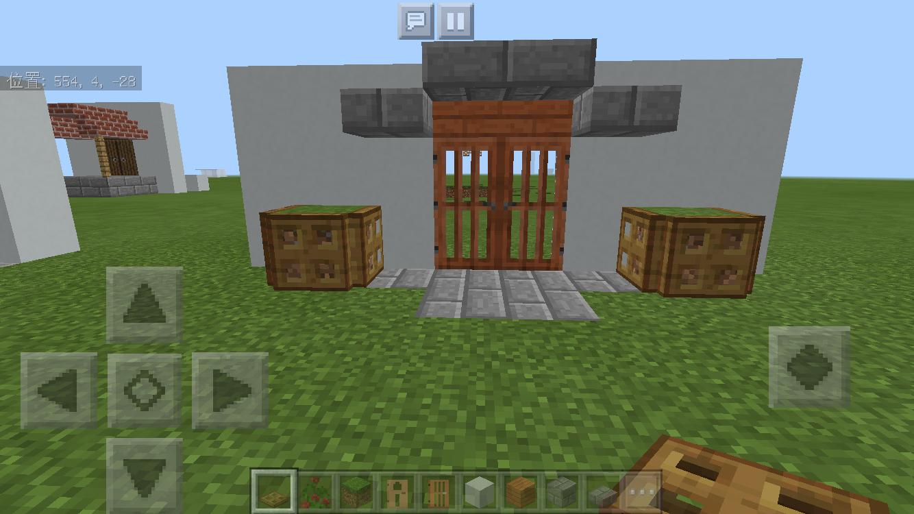 minecraft-door_19 ドア 周りをオシャレにする! 玄関 のデザイン16個を一気に紹介します。|マイクラ家図鑑