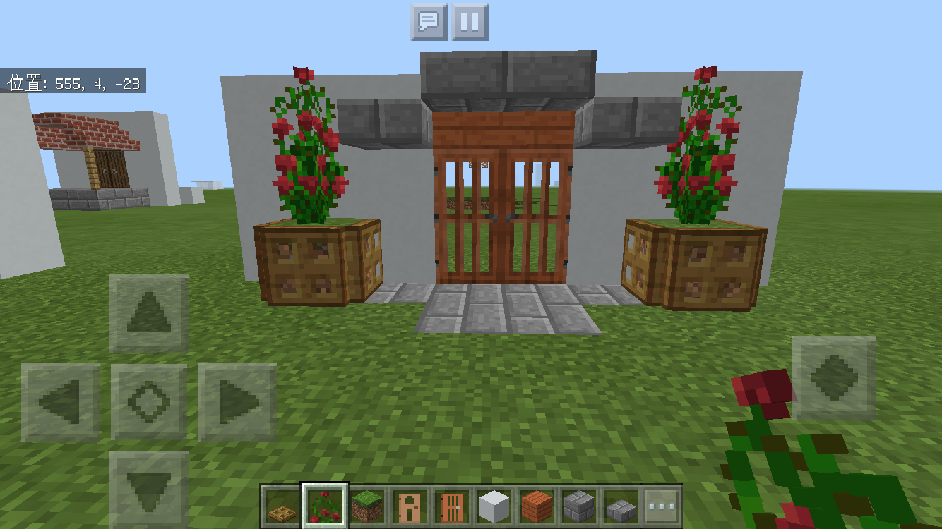 minecraft-door_20 ドア 周りをオシャレにする! 玄関 のデザイン16個を一気に紹介します。|マイクラ家図鑑