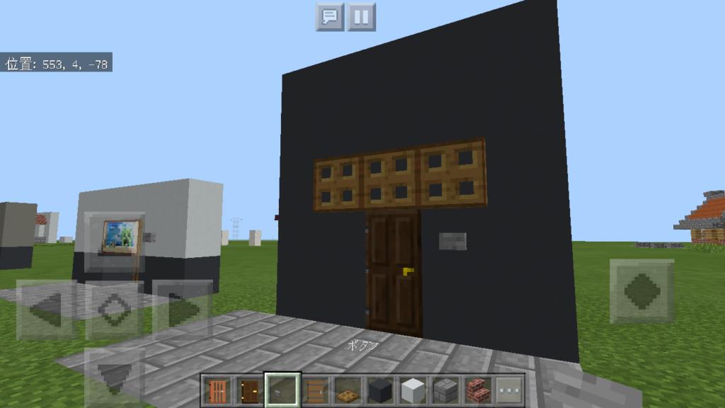 minecraft-door_30-1024x576 ドア 周りをオシャレにする! 玄関 のデザイン16個を一気に紹介します。|マイクラ家図鑑