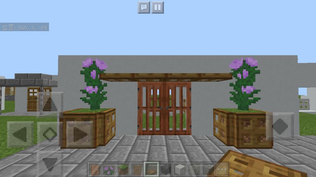 minecraft-door_35-1024x576 ドア 周りをオシャレにする! 玄関 のデザイン16個を一気に紹介します。|マイクラ家図鑑