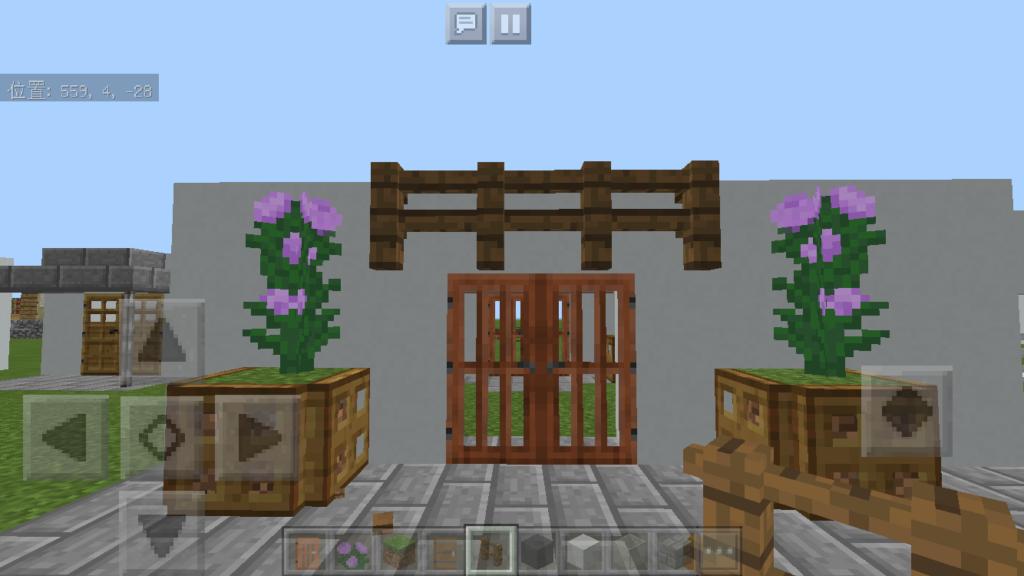 minecraft-door_36-1024x576 ドア 周りをオシャレにする! 玄関 のデザイン16個を一気に紹介します。|マイクラ家図鑑