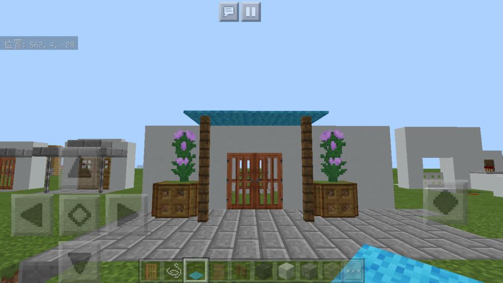 minecraft-door_37-1024x576 ドア 周りをオシャレにする! 玄関 のデザイン16個を一気に紹介します。|マイクラ家図鑑