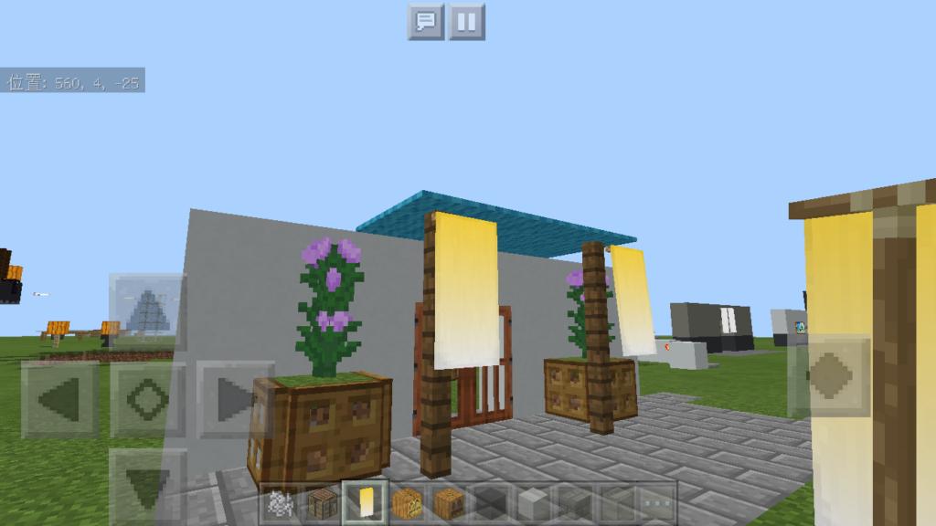 minecraft-door_39-1024x576 ドア 周りをオシャレにする! 玄関 のデザイン16個を一気に紹介します。|マイクラ家図鑑