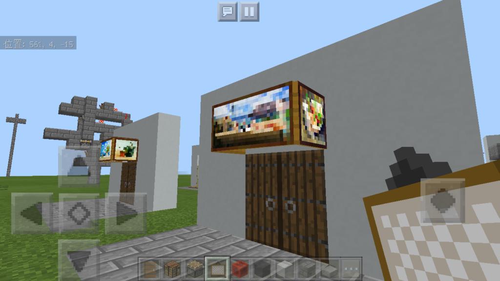 minecraft-door_45-1024x576 ドア 周りをオシャレにする! 玄関 のデザイン16個を一気に紹介します。|マイクラ家図鑑