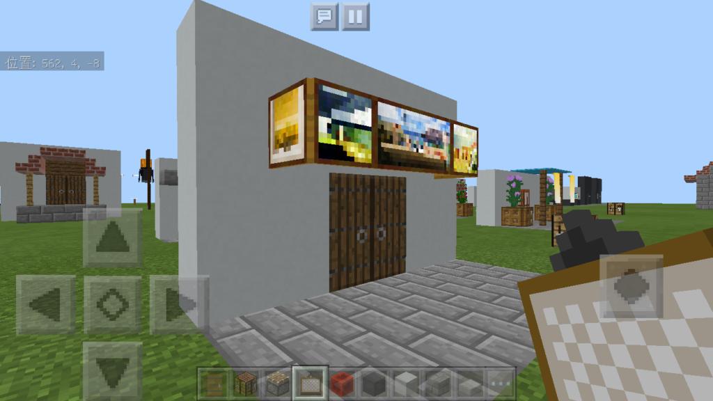 minecraft-door_46-1024x576 ドア 周りをオシャレにする! 玄関 のデザイン16個を一気に紹介します。|マイクラ家図鑑