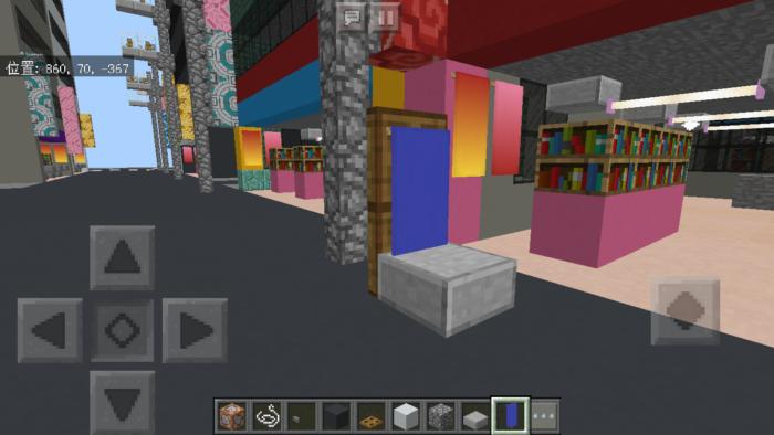 minecraft-city_39_2 大都市 を一瞬で作る方法を紹介。ビルをマイクラで建てまくる。【コマンド】 | マイクラ家図鑑