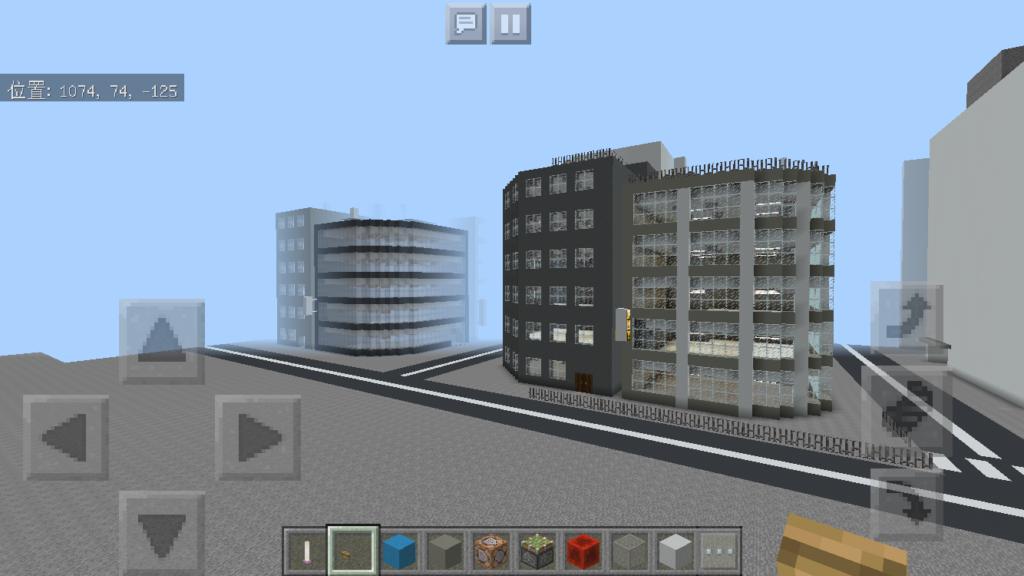 minecraft-city_51-1024x576 大都市 を一瞬で作る方法を紹介。ビルをマイクラで建てまくる。【コマンド】 | マイクラ家図鑑
