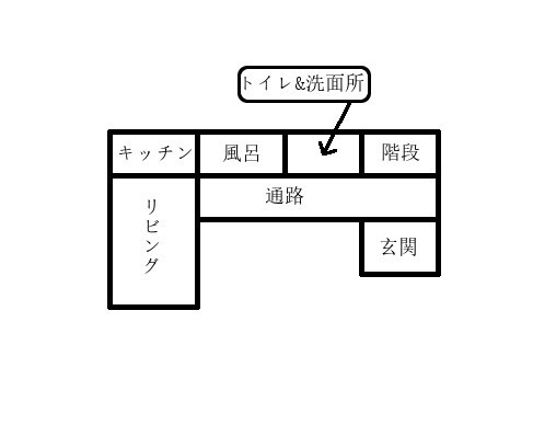 floor_plan_6 【マイクラ】家を設計図からオシャレに作る!最新の作り方を大公開!
