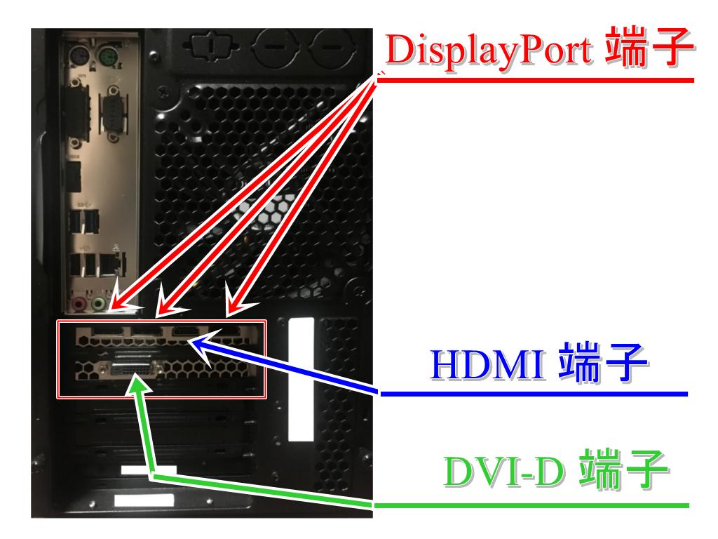 54c511f6f2092442addf5d72ad457645-1-1024x768 ゲーミングPCでマイクラ快適プレイ!おすすめパーツ、機種、値段、全部語ります。 | マイクラ家図鑑